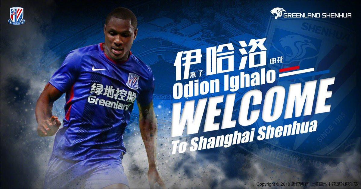 Chinese football club Shanghai Shenhua announces the signingof Super Eagles striker, Odion Ighalo