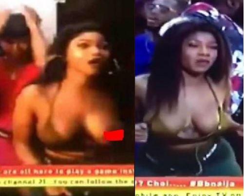 Tacha suffers nip slip during Saturday night party (Photos)
