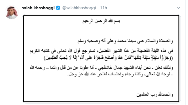 No one has the right to pardon his killers - Jamal Khashoggi's fiance rejects his son's announcement of forgiving his killers lindaikejisblog 2