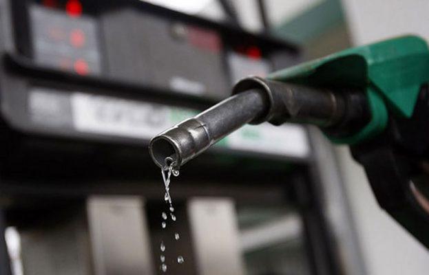 FG reduces petrol pump price to N121.50 per litre lindaikejisblog