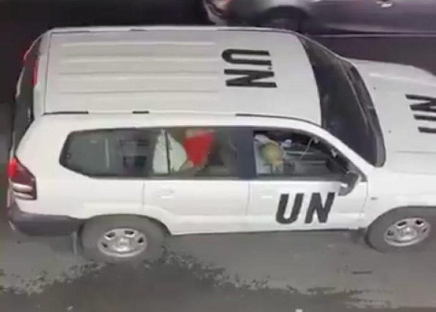 UN suspends 2 officials in viral car-sex video lindaikejisblog