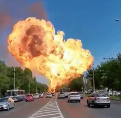 At least 13 injured as massive explosion erupts from gas station in Russia