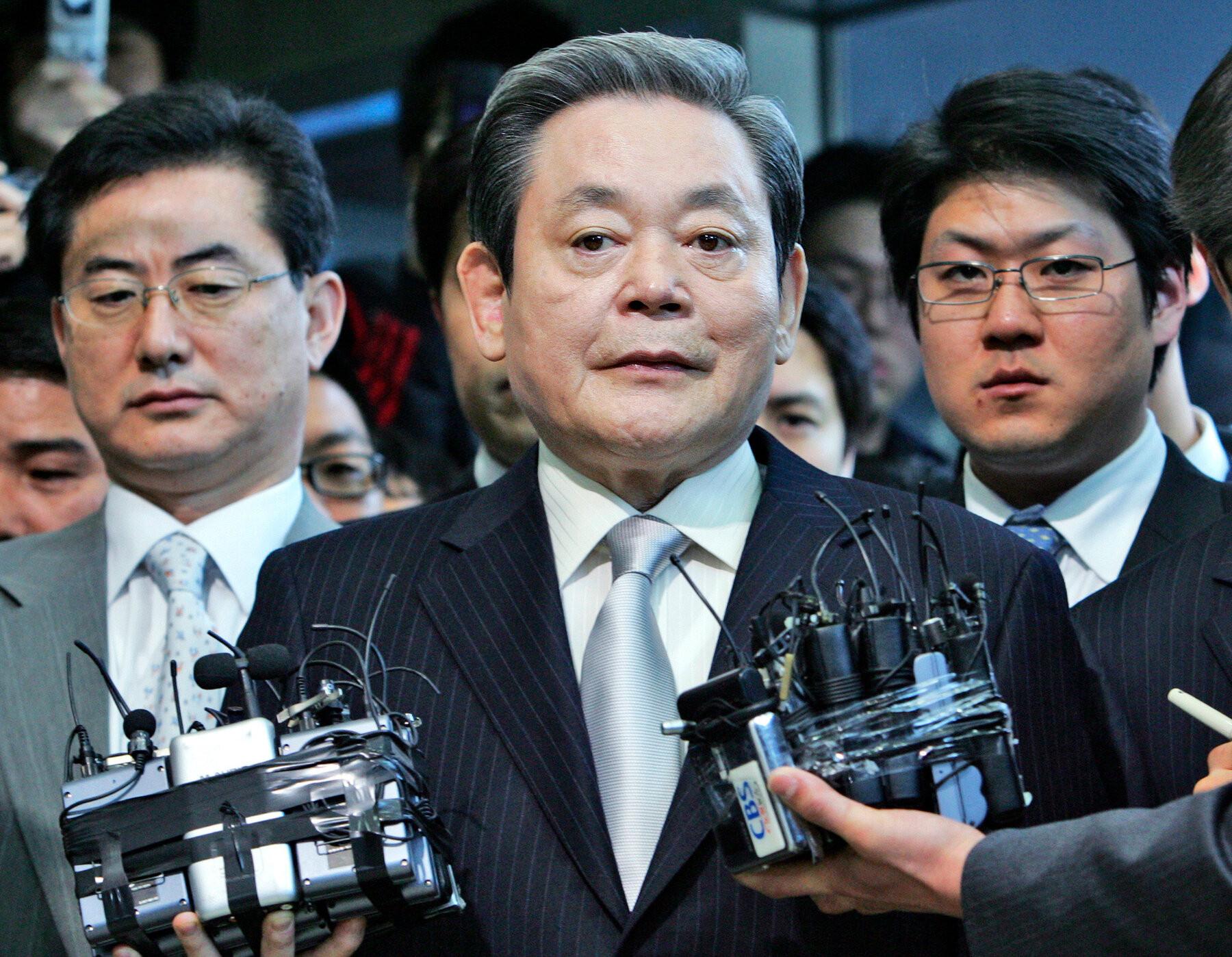 Samsung electronics chairman, Lee Kun-Hee dies at 78 lindaikejisblog